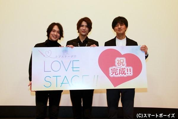 (左より)杉山真宏さん、仲田博喜さん、井上博貴監督