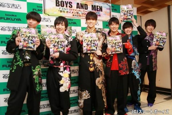 「BOYS AND MEN」「祭nine.」「BOYS AND MEN 研究生」豪華コラボの季刊誌がリリース!