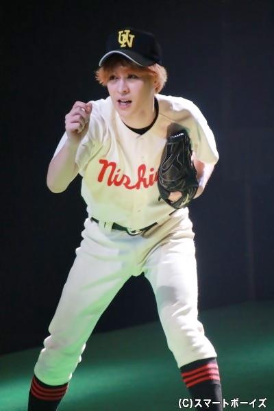 三橋廉役の西銘駿さん