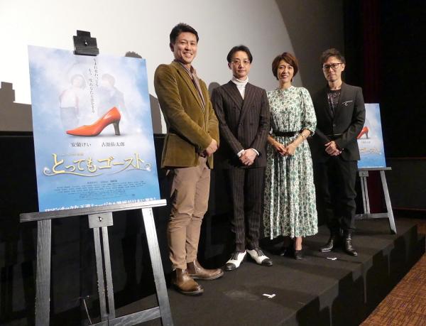 永山たかしさん(左から2人目)の歌とダンスが楽しめるミュージカル映画が完成!