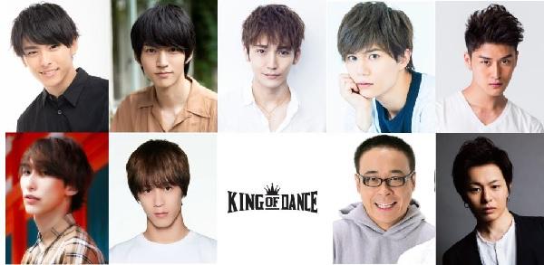 上段左より)高野さん、和田さん、丘山さん、蒼木さん、丞威さん 下段左より)福澤さん、本田さん、吾郎Aさん、荒木さん