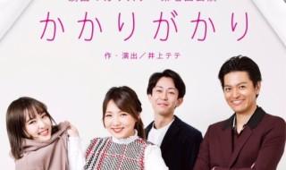 長濱慎「かかりがかり」オモテ - コピー