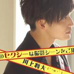 kawakami_making03