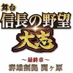 logo_s - コピー