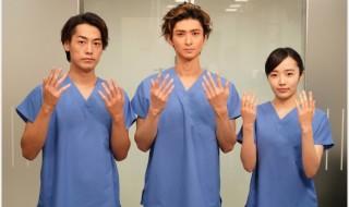 (左から)オリジナルストーリーに出演する福士誠治さん、古川雄大さん、森田望智さん