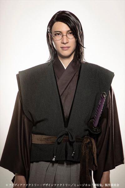 山南敬助 役:輝馬さん