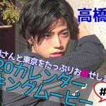 takahashi_making01