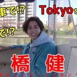 takahashi_making02