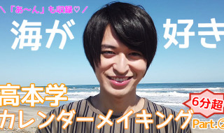 takamoto_making02