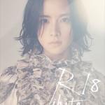 Rihito18 通常版表紙(安藤政信撮影)_r_eye
