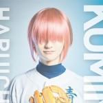 004『ダイヤのA』 The MUSICAL_小湊春市_キャラビジュアル - コピー