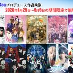 4cu期間限定無料配信 - コピー