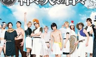 kamigami_kii_tv02-02-min - コピー