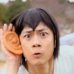 繧ケ繧ッ繝ェ繝シ繝ウ繧キ繝ァ繝・ヨ 2020-03-31 19.57.19 - コピー