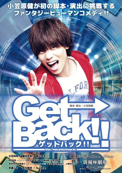Get-Back_MialVisual_r