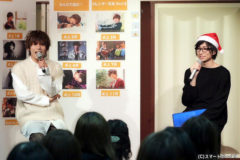2020年カレンダーを発売した宮城紘大さんが、共演で仲良しの田口 涼さんをMCに楽しくトーク!