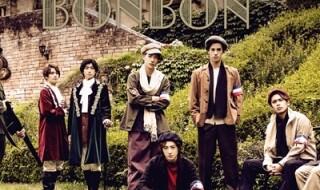 CandyBoy_BONBON_main_image - コピー