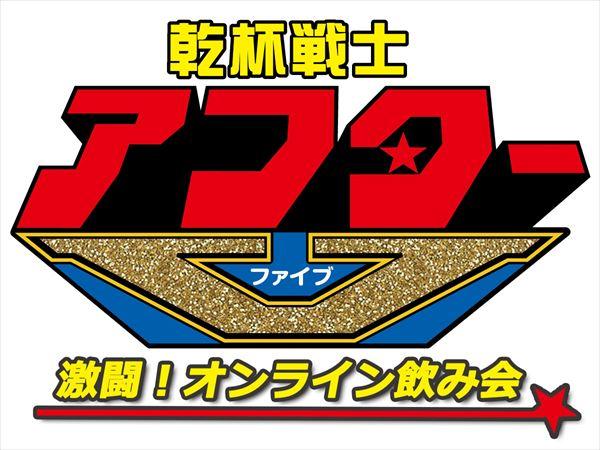 logo_0515_r