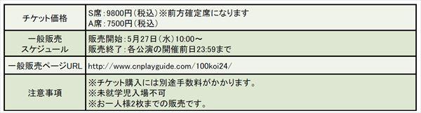 ticket_r