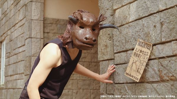 ギリシャ 神話 ドラマ