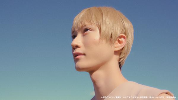 繧ケ繧ッ繝ェ繝シ繝ウ繧キ繝ァ繝・ヨ 2020-05-13 15.54.19