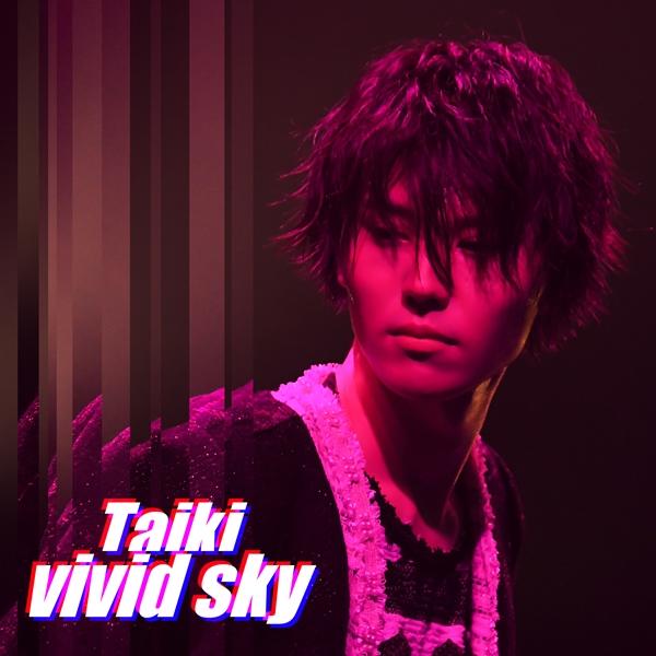 6月23日にリリースする「vivid sky」のジャケット写真