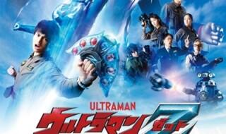 『ウルトラマンZ』キービジュアル - コピー