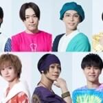 「テレビ演劇 サクセス荘2」キャストビジュアル写真 - コピー