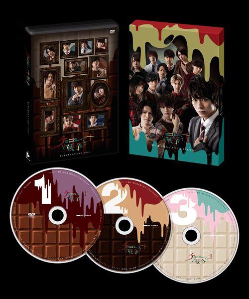 DVDpackage