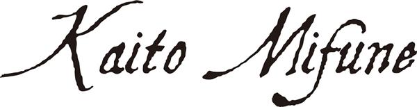 「Kaito Mifune」商品ロゴ