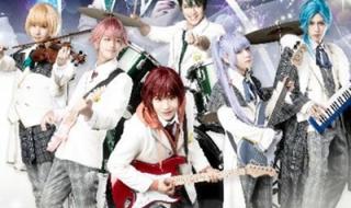 「絶響MUSICA THE STAGE」上演再開プレスリリース-00 - コピー