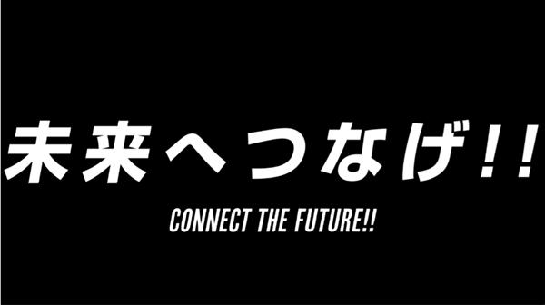 ハイステ歴代キャスト98人が出演するSP動画が配信!