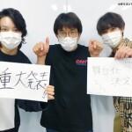 【キカクのタネ】第4回配信日決定_出演者画像 - コピー