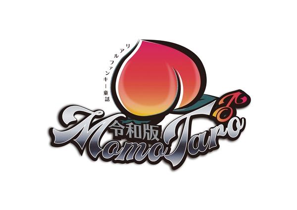 momotaro_logo_wt_rgb