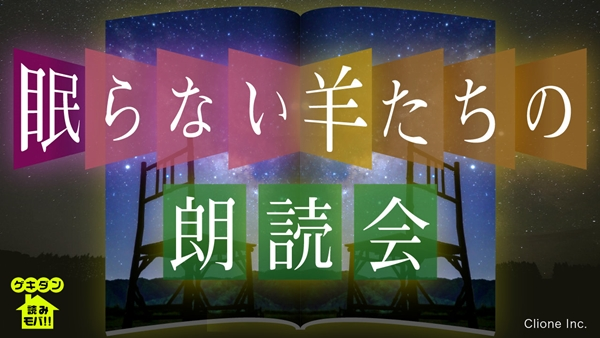 movie_thumbnail