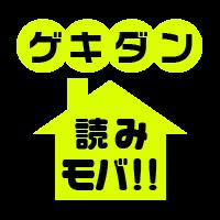 yomimoba