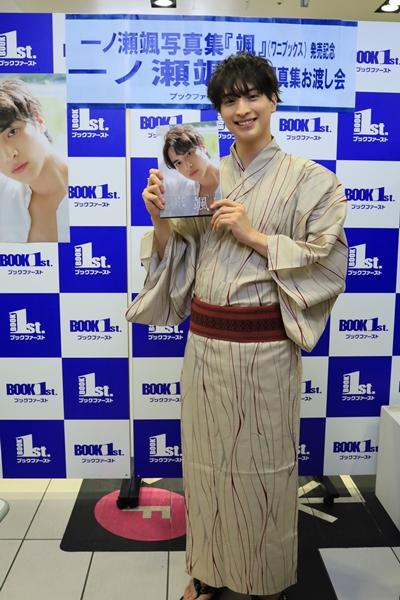ファースト写真集『颯』発売記念イベントを開催した一ノ瀬颯さん