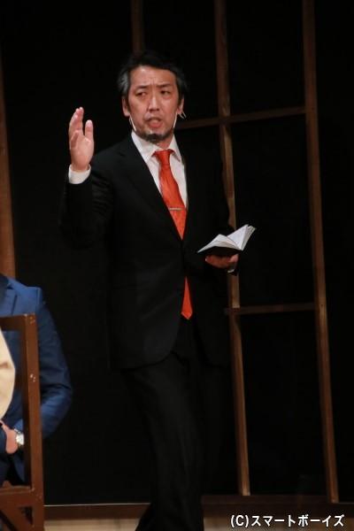 陪審員3号役のさひがしジュンペイさん