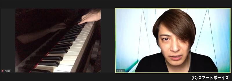 ピアノの生演奏で臨場感もプラスされます