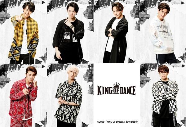 舞台「KING OF DANCE」ソロビジュアル