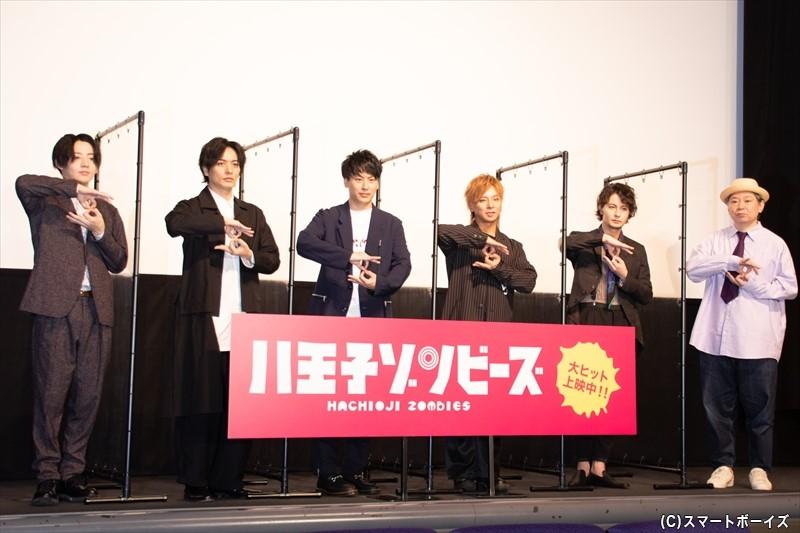 イケメンゾンビたちが歌って踊って成仏(!?)新感覚エンターテイメントが、映画館で楽しまます!