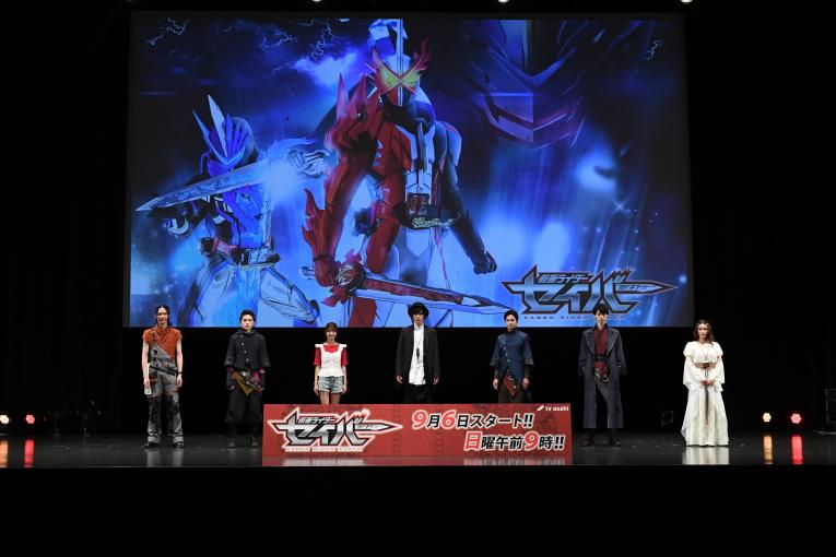 左から岡宏明さん、富樫慧士さん、川津明日香さん、内藤秀一郎さん、山口貴也さん、青木瞭さん、知念里奈さん