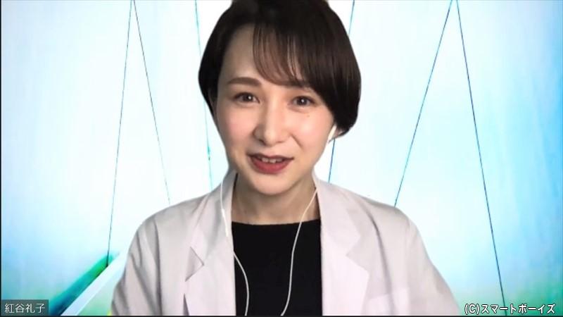 紅谷礼子と呼ばれる人物。精神科の医師/小野川さん