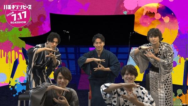(左より)久保田悠来さん、三浦海里さん、山下健二郎さん、才川コージさん、藤田玲さん