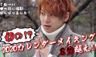 tatsumaru_making01_2