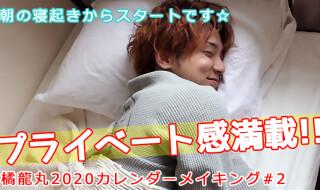 tatsumaru_making02