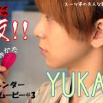tatsumaru_making03