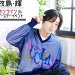 maikishima_25th_visual - コピー