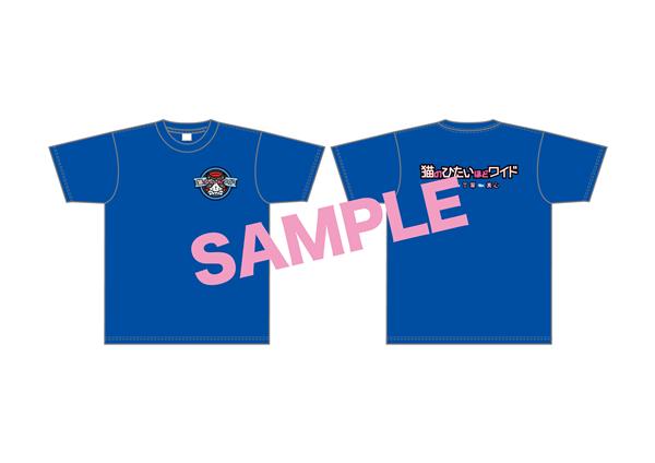④猫の手も借り隊Tシャツ 2020Ver 青 3,000円(税込)