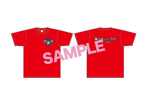 ④猫の手も借り隊Tシャツ 2020Ver 赤 3,000円(税込)